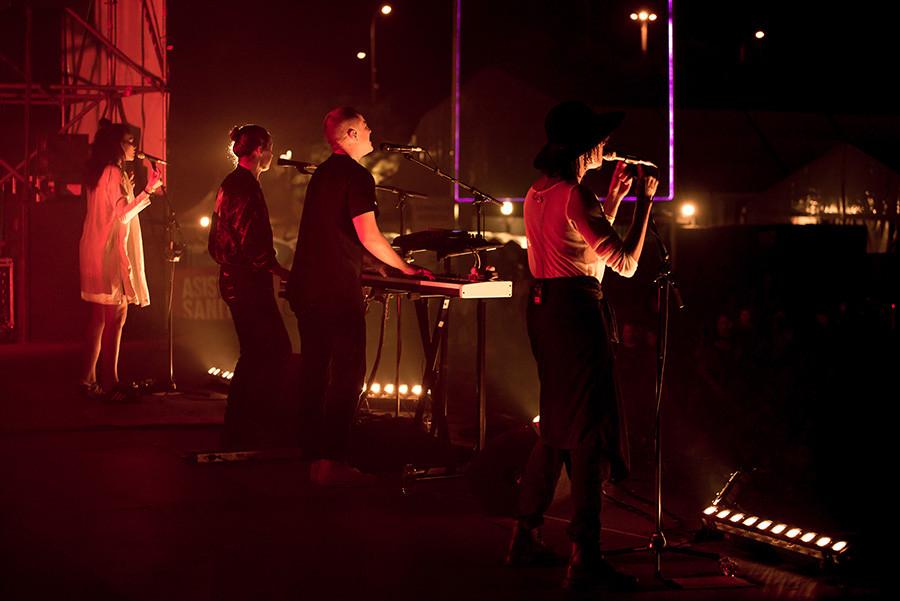 Concierto de Jungle en Madrid en Dcode Music Festival en septiembre de 2016