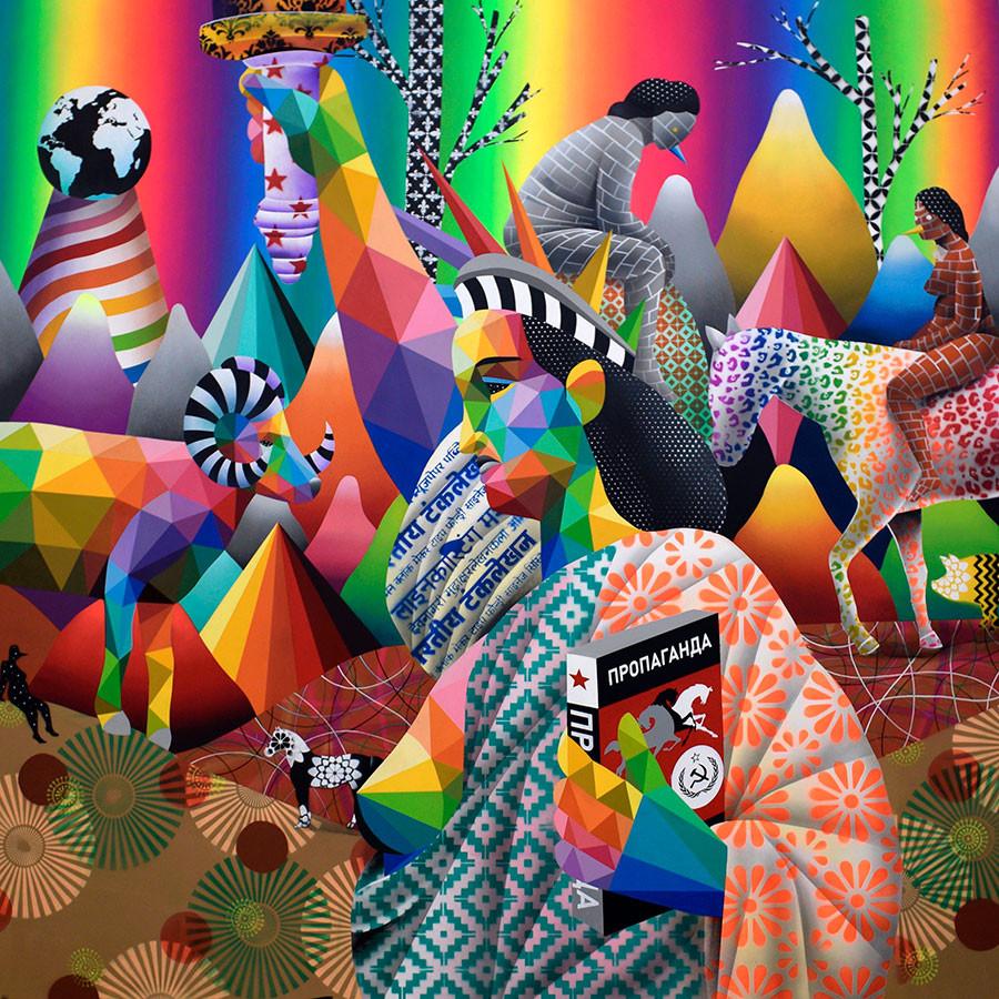 Boreal Revolution, obra del artista Okuda San Miguel del año 2019, esmalte sobre madera