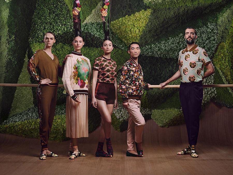 Cápsula 4, inspirada en el ballet artístico, salió a final de marzo de 2017